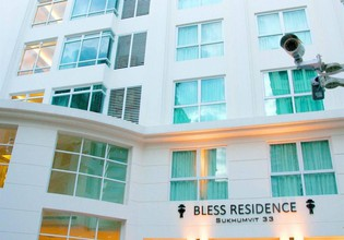Photo 2 - The Bless Hotel and Residence