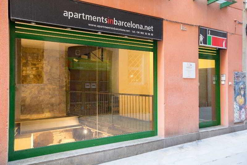 Photo 16 - Apartamentos Tiradors