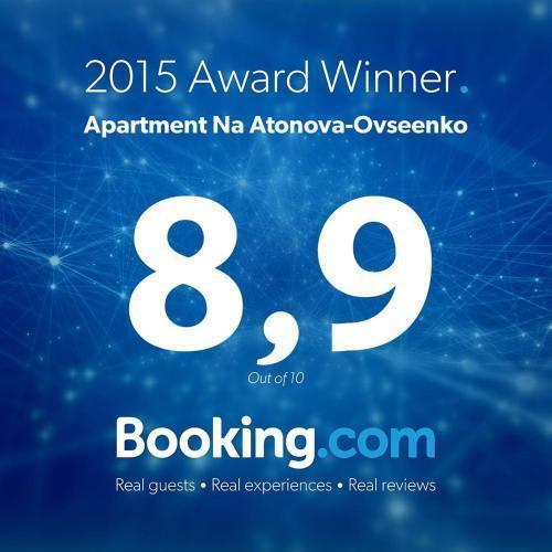 Photo 5 - Apartment Na Antonova-Ovseenko