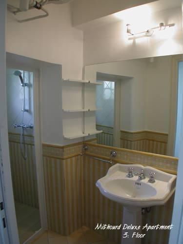 Photo 27 - Mithouard Apartments