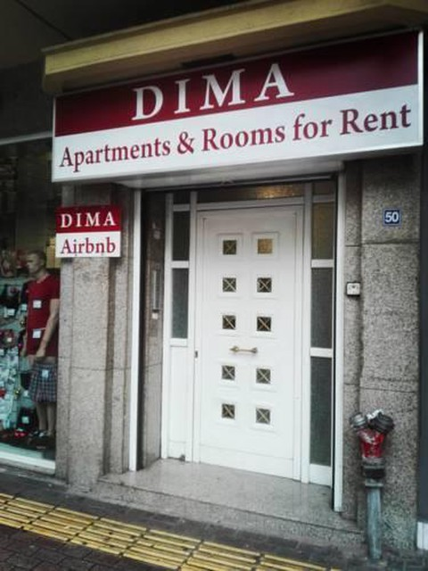 Photo 6 - Dima Rooms And Apartments