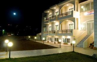Photo 1 - Garifalo Apartments
