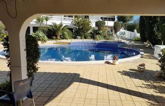 Photo 1 - Haus in Lagoa mit schwimmbad