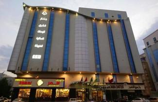 Foto 1 - Julanar Alsharq Suites