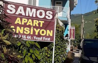 Photo 1 - Samos Apart Pension