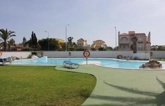 Photo 1 - Apartamentos El Minarete