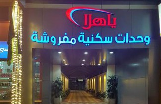 Foto 1 - Yahalla Furnished Apartments