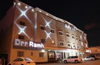 Foto 1 - Drr Ramh Hotel Apartments 2