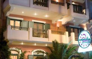 Foto 1 - Anemolia Apartments