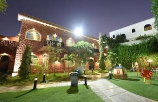 Foto 1 - Wakan Luxury Villas and Suites