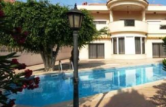 Photo 1 - Patatas Villa