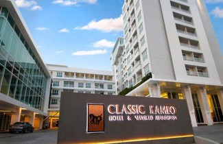 Photo 1 - Classic Kameo Hotel & Serviced Apartments, Ayutthaya