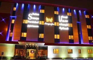 Photo 1 - Samaya Suites