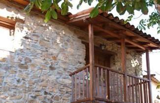 Photo 1 - Casa do Parâmio