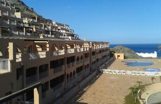 Photo 1 - Apartamentos Gran Vista Marina
