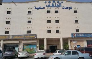 Photo 1 - Al Malqa ApartHotel
