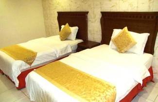 Photo 1 - Basmah Shaqraa for suits hotel