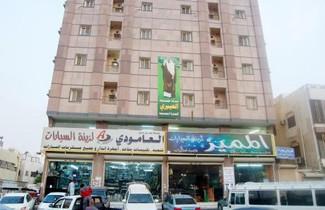 Photo 1 - Al Eairy Apartments Jeddah 3