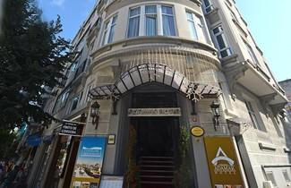 Photo 1 - Adamar Hotel-Special Category