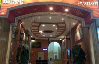 Photo 1 - Al Sharkia Star Hotel Apartments
