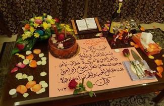 Photo 1 - Al Narjis Suites - Abha