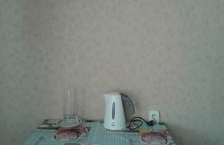 Elena's Apartment 1