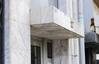Photo 1 - Apartamento da Lapa
