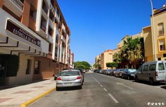 Apartamentos Estrella De Mar 1