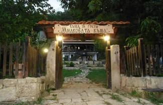 Milkovata Guest House 1