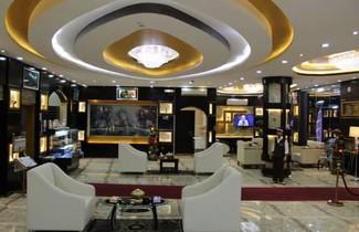 Photo 1 - Danah Aparthotel