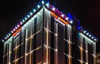 Photo 1 - Ritan Apart-Hotel