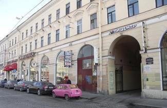 Photo 1 - Feelathome Apartments - Nevsky