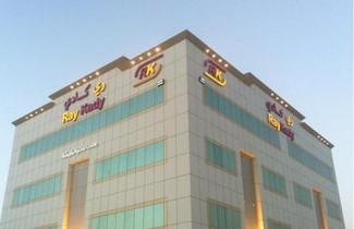 Photo 1 - Ray Kady Hotel Apartment 1