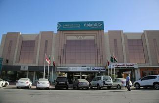 Foto 1 - Al Diafah Hotel Suites