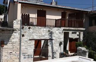 Photo 1 - Dorina Cottage