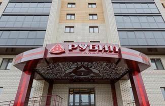Photo 1 - Apart Hotel Rubin