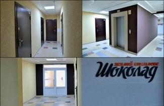 Photo 1 - Apartments On Krupskoy 29