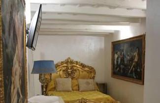 Photo 1 - minerva suite
