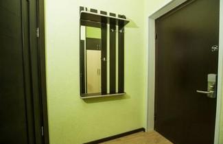 Photo 1 - Aparthotel Flagman