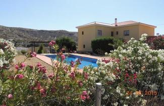 Photo 1 - Casa Rural Mas Solana