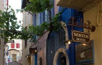 Photo 1 - Nostos Hotel