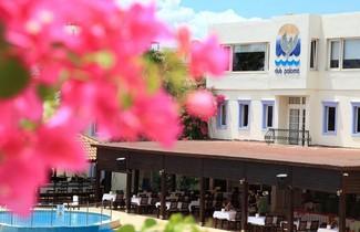 Foto 1 - Club Paloma Apartments