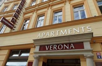 Photo 1 - Apartments Verona Karlovy Vary