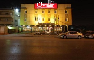 Photo 1 - Taleen AlSulaimanyah hotel apartments