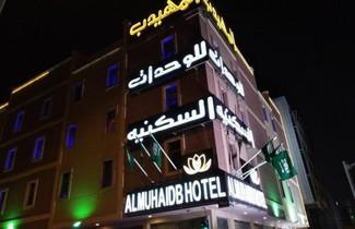 Photo 1 - Almuhaidb Al Ihsa