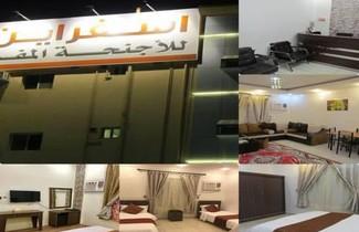 Photo 1 - As Sfrane Apart-Hotel