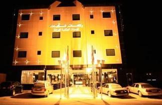 Photo 1 - Rest Night Hotel Suites- - AL Nafal