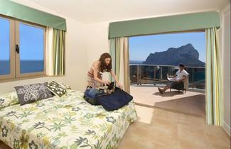 Photo 1 - Apartamentos Esmeralda Suites