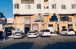 Photo 1 - AL-Waha Residental Units