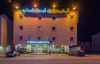 Photo 1 - Almouhaidb Alnarges